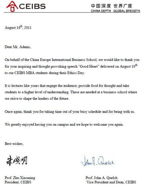 CEIBS Reference Letter